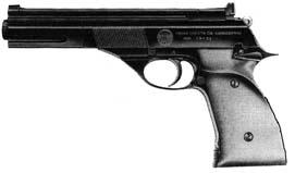 Конец света и выживание: пистолет Astra TS-22