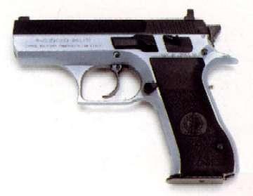 Конец света и выживание: пистолет Israel Military Industries (IMI) Jericho 941FS