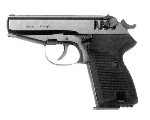 более раннний пистолет Р64